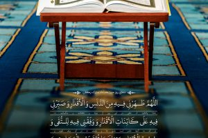 doa rooz 13 ramezan-pishnemayesh