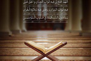 doa rooz 20 ramezan-pishnemayesh