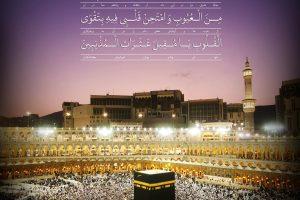 doa rooz 23 ramezan-pishnemayesh