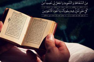 doa rooz 3 ramezan – pishnemayesh