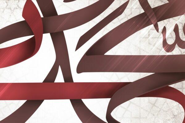 شهادت امام جواد علیه السلام2