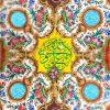 عید بزرگ غدیر