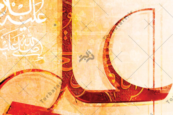 مولا علی علیه السلام2