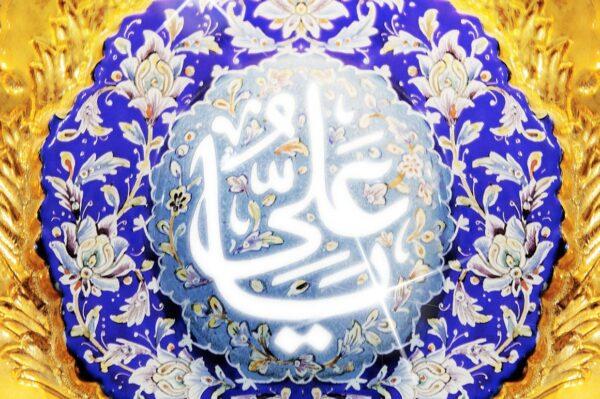 تبلیغات عید غدیر2