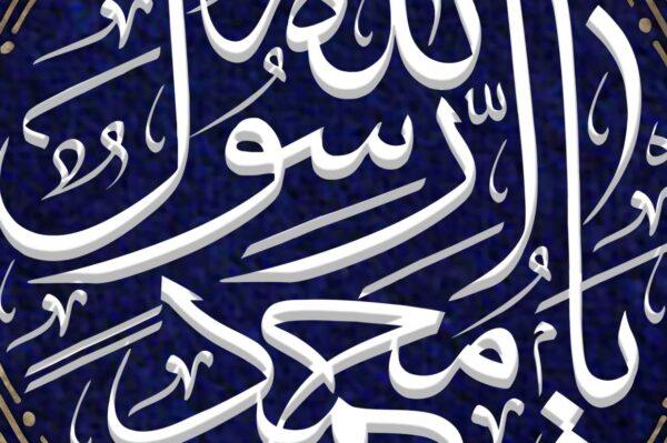 طرح لایه باز ولادت پیامبر اکرم (ص)