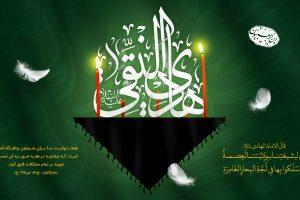 shahadat-emam-hadi2-pishnemayesh