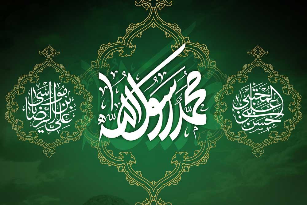 محمد رسول الله ص